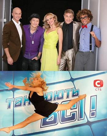 Скачать танцуют все / сезон 3 (2010) iptvrip / 1. 77 gb.