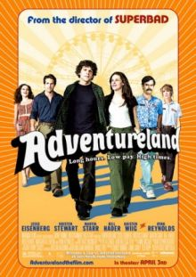 Страна приключений / Парк культуры и отдыха / Adventureland (2009) DVDScr 700mb