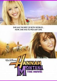 Ханна Монтана: Кино / Hannah Montana: The Movie (2009) DVDScr 700mb
