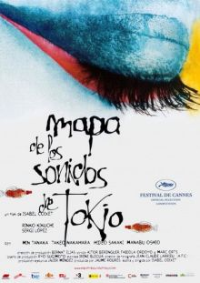 Карта звуков Токио / Map of the Sounds of Tokyo (2009) DVDRip 700/1400