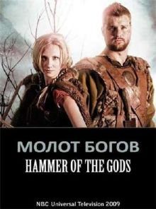 Молот богов / Hammer of the Gods (2009) DVDRip