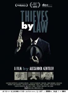 Воры в законе / Thieves by law (2010) DVDRip 700MB/1400MB