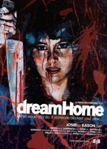 Мечта о доме / Dream Home / Wai dor lei ah yut ho (2010) DVDRip