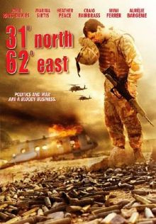 31 Норд 62 Ист / 31 North 62 East (2009) DVDRip 700MB