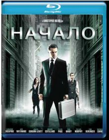 Начало / Inception (2010) BDRip/720p/HDRip 2100/1400MB Лицензия