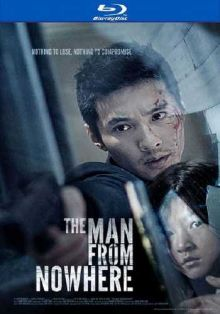Человек из ниоткуда / The Man From Nowhere / This Man (2010) HDRip 2100MB/1400MB