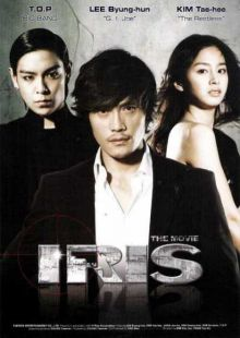 Айрис / IRIS: The Movie (2010/DVDRip/Sub)