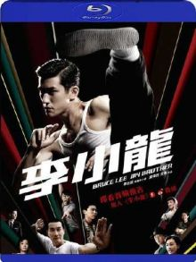 Мой брат, Брюс Ли / Bruce Lee, My Brother (2010) HDRip 1400MB/2100MB