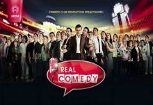 Скачать Real Comedy (2010) SATRip / 399 Mb
