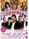 Весельчаки (2009) DVDRip 1400/700