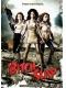 Стервозные штучки / Bitch Slap (2009) DVDRip 700/1400