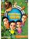 Банда Cорвиголов / Pangaa Gang (2010) DVDRip /700/