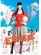 Сиськастый волейбол / Oppai Volleyball (2009) DVDRip