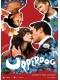 Везунчики / Upperdog (2009) DVDRip