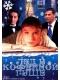 Лед в кофейной гуще (2009) DVDRip