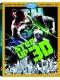 Шаг вперед 3 / Step Up 3 (2010) HDRip