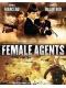 Женщины агенты / Les Femmes de lombre (2008) DVDRip