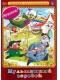 Мультяшный городок. Сборник мультфильмов (1975-1987) DVDRip