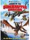 Легенда о костяном драконе / Legend of the Boneknapper Dragon (2010) HDRip