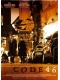 Код 46 / Code 46 (2003) DVDrip