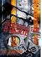 Скачать Экстренный вызов 112 (2011)  SATRip / 260 Mb