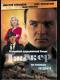 Скачать сериал Джокер (2010) DVDRip / DVD9