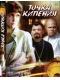 Скачать сериал Точка кипения (2010) DVD9 / DVDRip