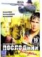 Скачать сериал Последняя встреча (2011) DVDRip / 550 Mb